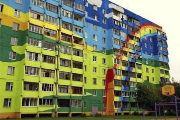 Utepleniye fasadov